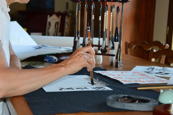 Cours hebdomadaire de calligraphie, Marie-Christine Moutault