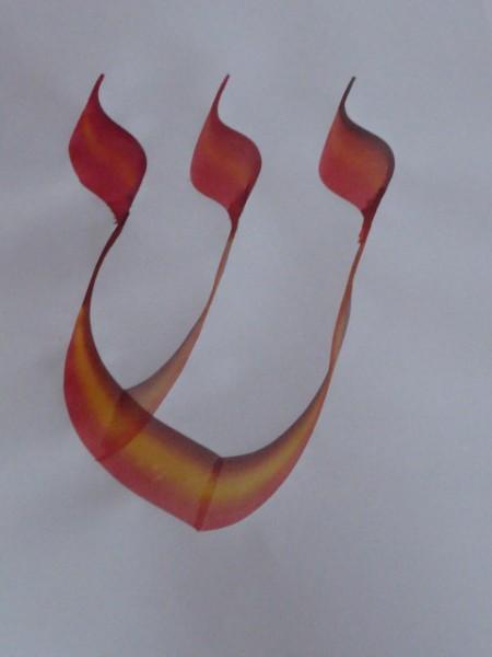Calligraphie Hébraïque de Sandrine Roth